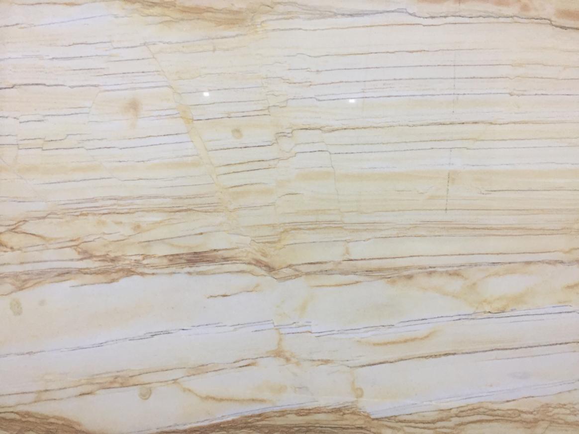 Golden Macauba Marble